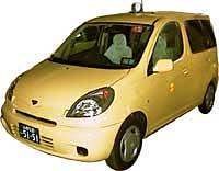 株式会社合同タクシー